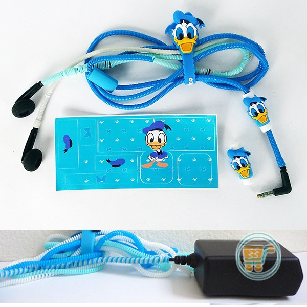 Cable Protector Donald Set