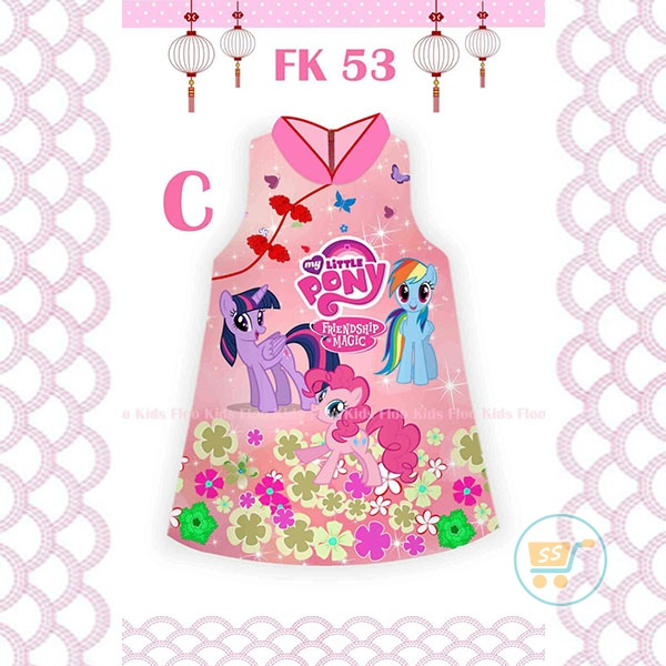 Dress Little Pony butterfly Shanghai (Impor)