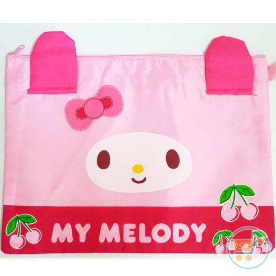 Map File My Melody