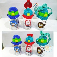 Botol Minum Animal Colour Fun