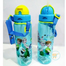 Botol Minum Frozen Blue With Yellow