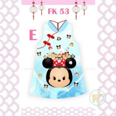 Dress Tsum tsum Shanghai (Impor)