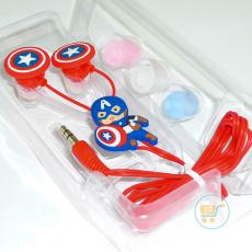 Earphone Captain America