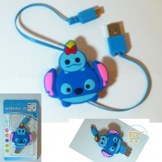 Kabel Data Stitch Scrump Tarik