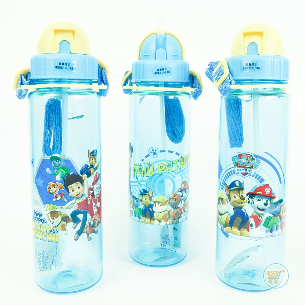 Jual Botol Minum Paw Patrol Yang Praktis Dan Higienis Buat Anak2 Bootoll Minumm Blue