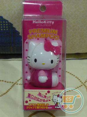 Jual Parfum Mobil Hello Kitty Duduk Merah
