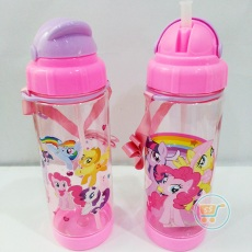 Botol Minum Little Pony Tutup Purple