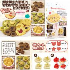Cetakan Cookies 8 in 1
