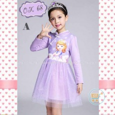Dress Sofia Shanghai (Impor)