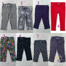 Jegging Mix Varian Baby