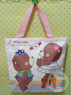 Tas Bear Miss Together Cangklong