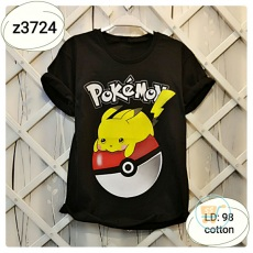 Tshirt Pokemon Lazy Ball