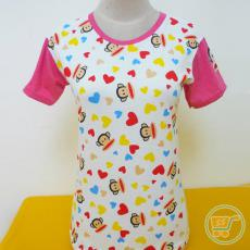 Kaos Paul Frank Lovely